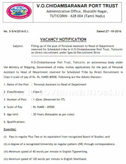 Applications are invited for Personal Assistant Post in VOC Port Trust Thuthukudi