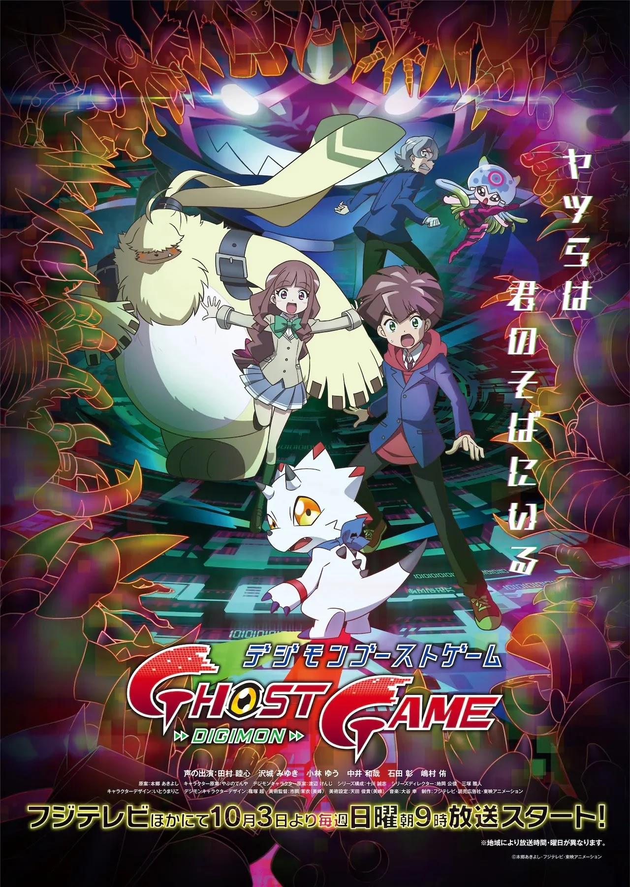 Anime Digimon Ghost Game revela primeiro vídeo promocional