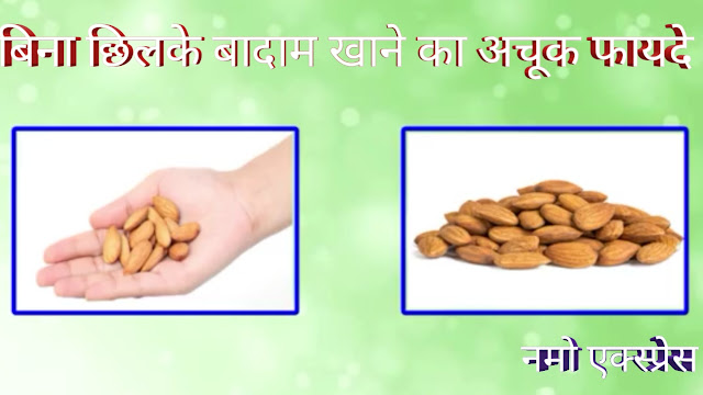 Absolute measures without eating almonds without peeling
