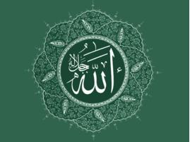 মুসলিম দর্শন বলতে কী বুঝ