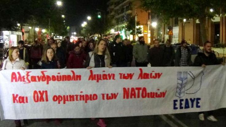 Κινητοποίηση της Επιτροπής Ειρήνης ενάντια στη μετατροπή της Αλεξανδρούπολης σε ΝΑΤΟική βάση