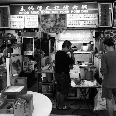Johor Road Boon Kee Pork Porridge, Veerasamy Road