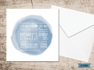 christening invitations modern style for boy
