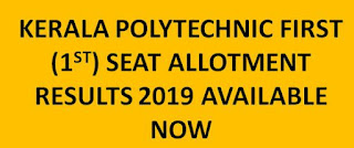 Kerala Polytechnic First Allotment Results 2019 Rank list @ polyadmission.org 1
