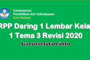 RPP Daring 1 Lembar Kelas 1 Tema 3 Revisi 2020