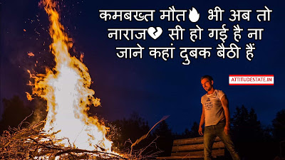 sad love quotes for him in hindi