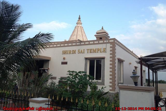 Mamandur Saibaba temple