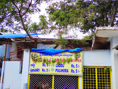 Ananthagiri Temple Prasadam Counter