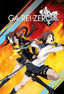 Ga-Rei: Zero Legendado Download