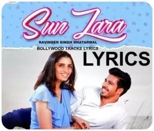 sun-zara-lyrics-divyansh-verma