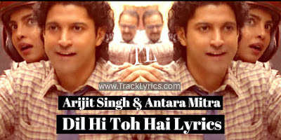 dil-hi-toh-hai-lyrics