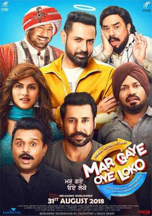 Mar Gaye Oye Loko 2018 Full Punjabi Movie Download HDTS
