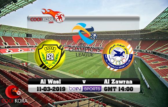 مشاهدة مباراة الزوراء والوصل اليوم 11-3-2019 في دوري أبطال آسيا
