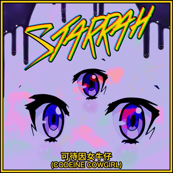 Starrah - Codeine Cowgirl - Single Cover
