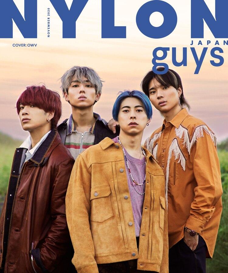 Yuya Tegoshi Muncul di Sampul Majalah NYLON JAPAN