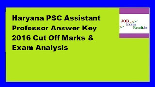 Haryana PSC Assistant Professor Answer Key 2016 Cut Off Marks & Exam Analysis