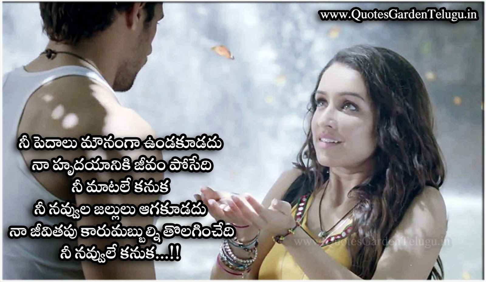 Telugu Love Quotes Heart Touching Telugu Love Quotations  Nice Love Quotes Thoughts