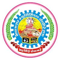 Bhavnagar Municipal Corporation (BMC) Junior Clerk Question Paper (15-12-2019)