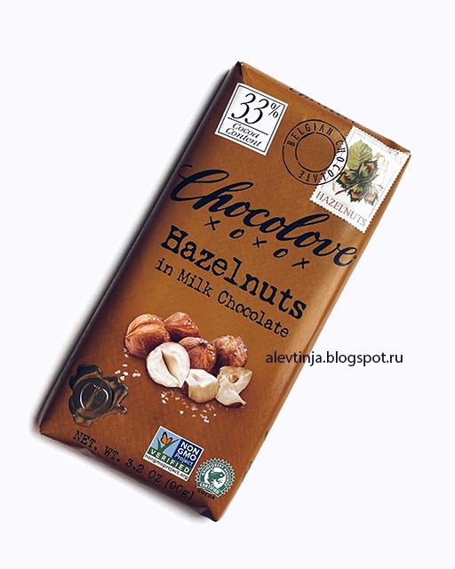 самый вкусный шоколад с айхерб