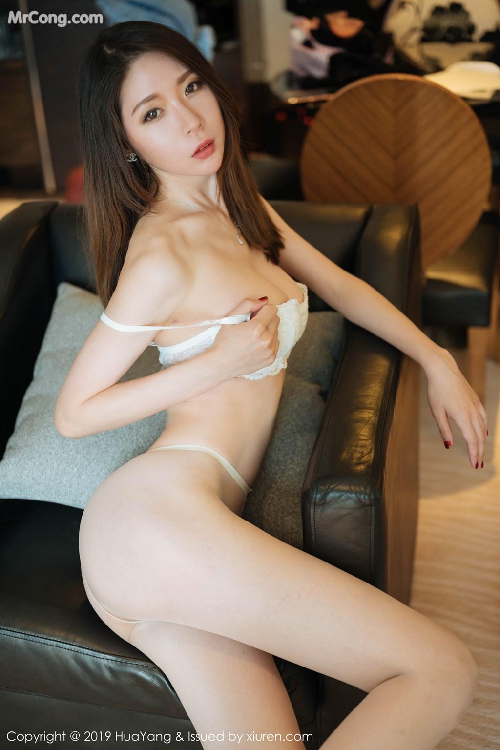 Image HuaYang-Vol.170-Meng-Xin-Yue-MrCong.com-052 in post HuaYang Vol.170: Meng Xin Yue (梦心月) (61 ảnh)