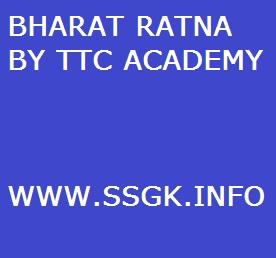 BHARAT RATNA BY TTC ACADEMY
