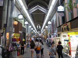 Arcada comercial Shinkyogoyu