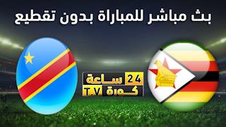مشاهدة مباراة زيمبابوي وجمهورية الكونغو بث مباشر بتاريخ 30-06-2019 كأس الأمم الأفريقية
