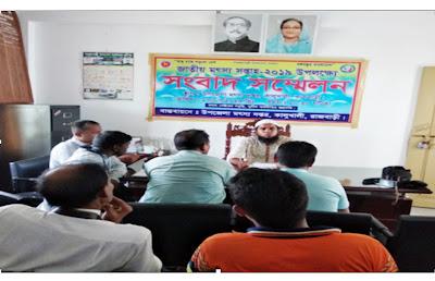 কালুখালীতে জাতীয় মৎস্য সপ্তাহ উপলক্ষে সংবাদ সম্মেলন