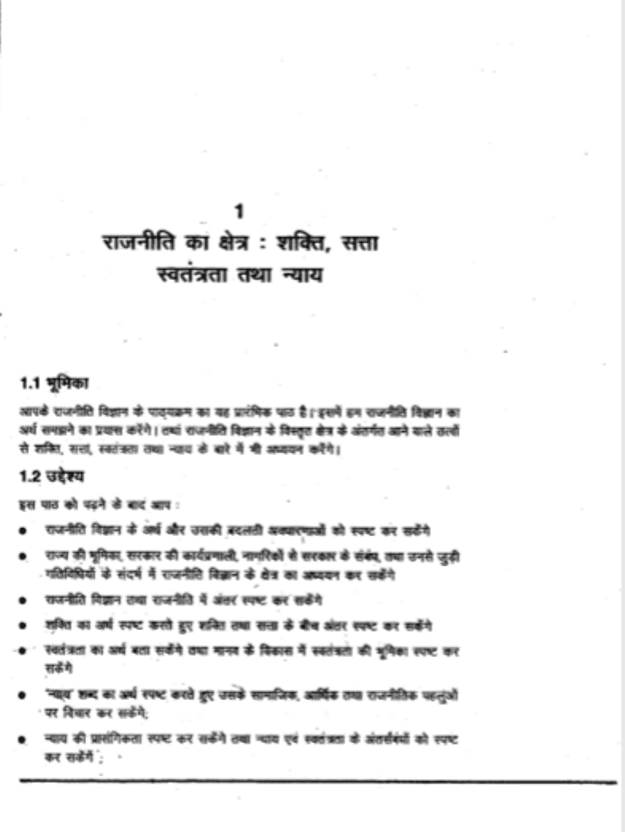 Complete-Indian-Polity-For-All-Competitive-Exam-Hindi-PDF-Book