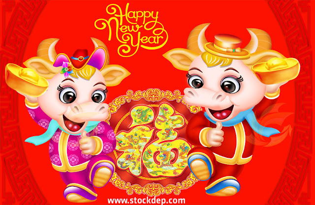 Happy chinese new year 2021 year