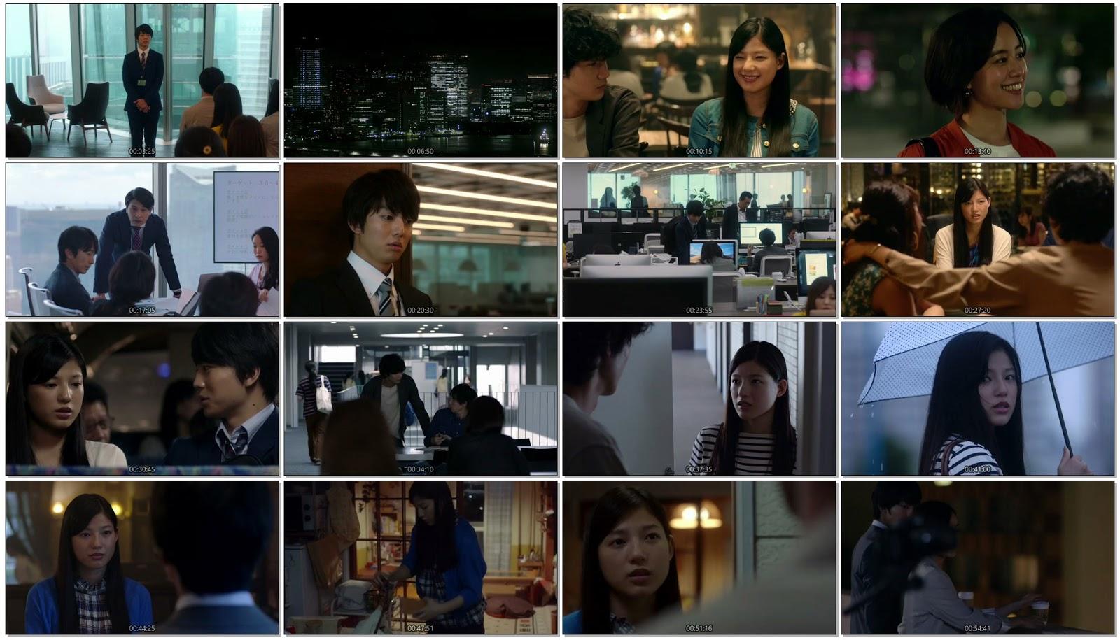 Tokyo Love Story 2020 - Episode 1
