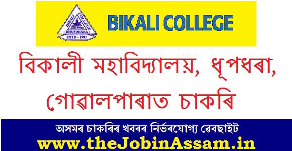 Bikali College, Dhupdhara Recruitment 2020: Apply For Principal Post
