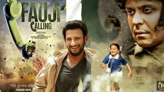 Fauji Calling Movie Cast, Review, Release Date