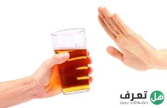 تأثير الكحول ومشروبات الطاقة على صحة الرجل
