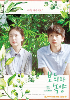 Download A Boy and Sungreen (Korean Movie)