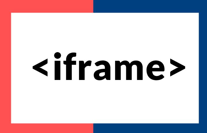 I Frame Tester