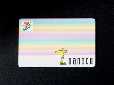 NFC タイムカード 勤怠管理 nanaco