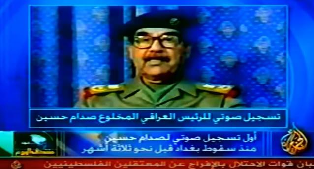 تسجيل صوتي للرئيس صدام حسين بعد سقوط بغداد