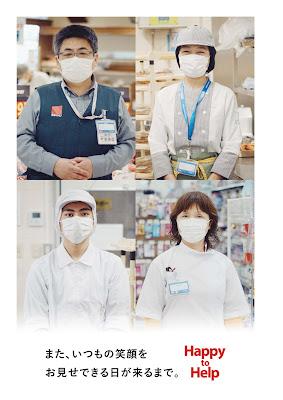 毎日の暮らしを支えるために。私たちにできること。 西友/蒲生伊原店