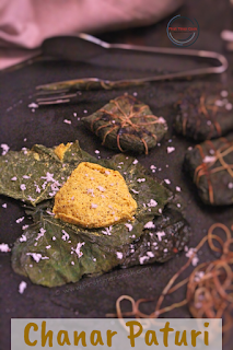 Chhena Paturi / Chanar Paturi / Cottage cheese wrapped in pumpkin leaves