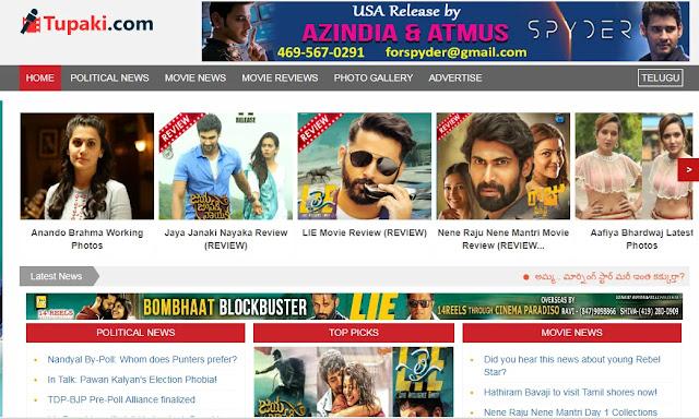 Tupaki - Movie Reviews, Political, Movies, Actors, News
