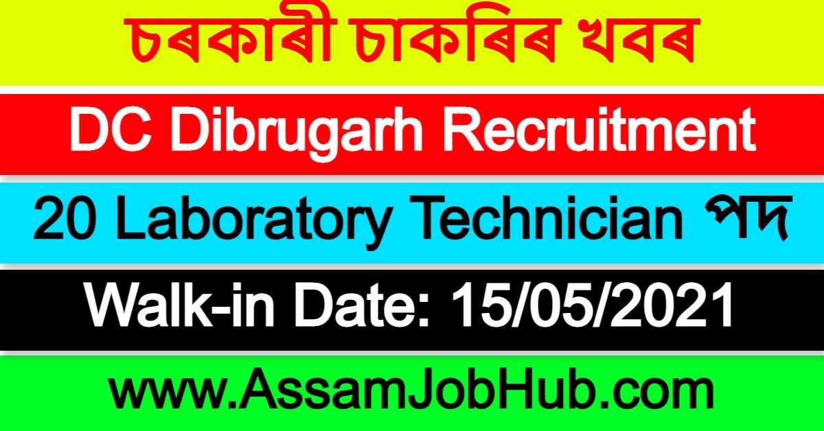 DC Dibrugarh Recruitment 2021 : 20 Laboratory Technician Vacancy
