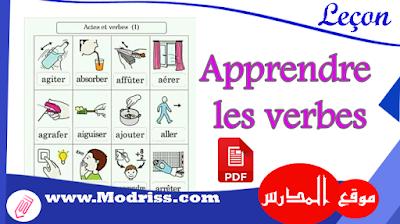 communiquer français apprendre parler conjuguer