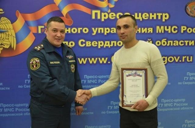 Как Аветисян, спасший детей из огня в Екатеринбурге, отнесся к награде в виде огнетушителя