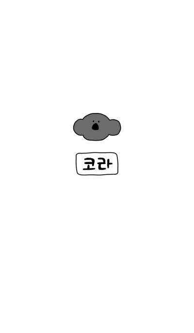 KOLA Korea 6