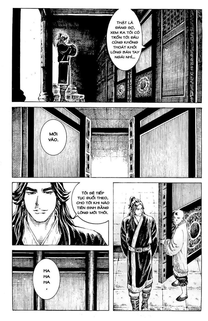 Hỏa phụng liêu nguyên Chương 355: Kinh Châu vi long [Remake] trang 13