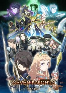 الحلقة  4  من انمي Seven Knights Revolution: Eiyuu no Keishousha مترجم