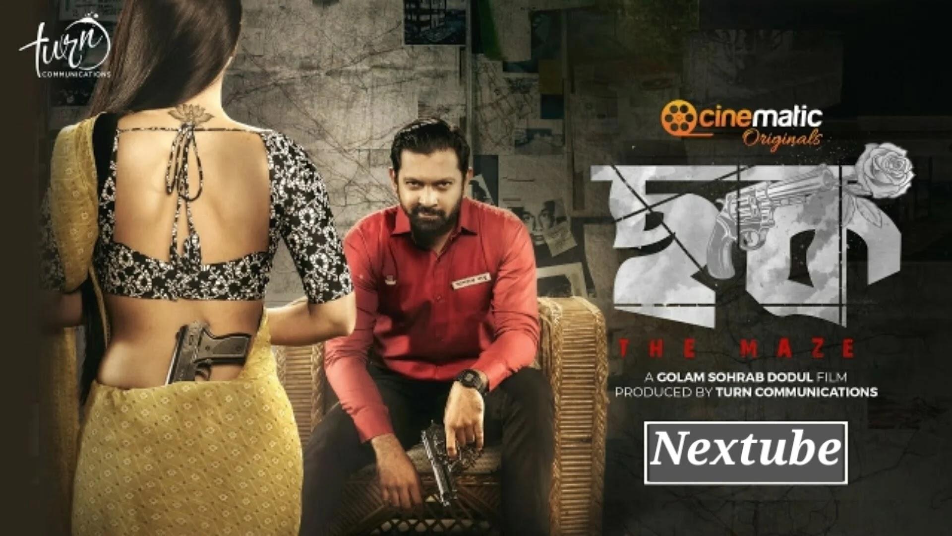 Chok (2021) Bangla Web Series Free Download