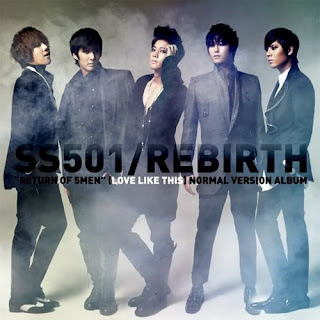 Lyrics U R Man - SS501 + Translation
