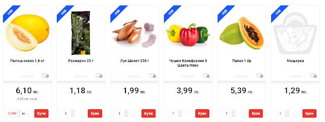 най- новите продукти в магазина ebag